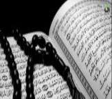 چهار پناهگاه قرآنی!