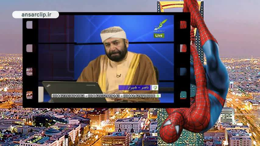 وهابی برای خنده / مرد عنکبوتی قهرمان وهابی ها