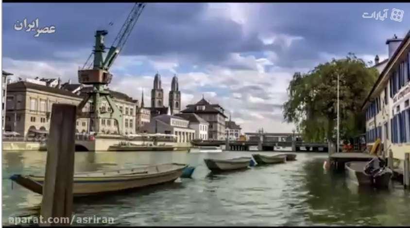 دیدنیهای شهر گران دنیا