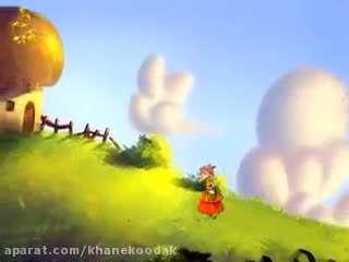 شنگول منگول و حبه انگور و اینترنت