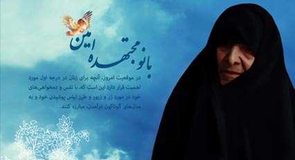کوثر ایرانی ; بانوی ایرانی
