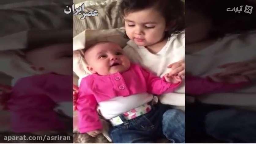 بچه داری خنده دار دختر بچه ها