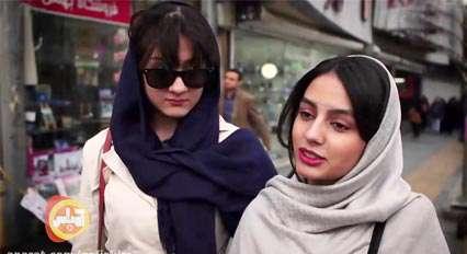 اگه حجاب آزاد بشه چیکار میکنی؟!
