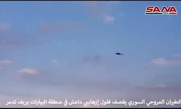 حمله بالگردهای ارتش سوریه به مواضع داعش در حومه تدمر