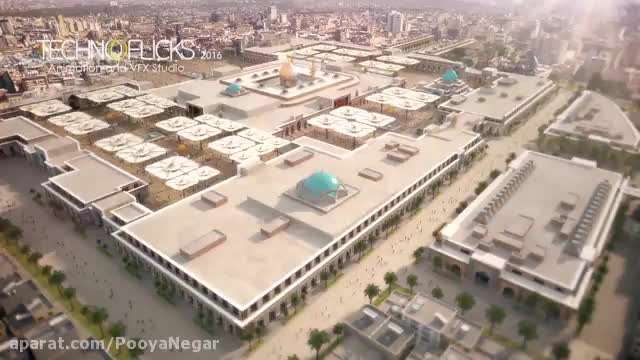 انیمیشن معماری طرح توسعه حرم امام حسین (ع)