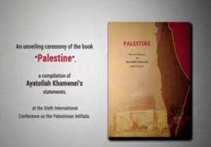 اعتراض نتانیاهو به کتاب رهبر انقلاب در سازمان ملل