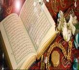 شاخص های زن قرآنی در سه حوزه طلایی