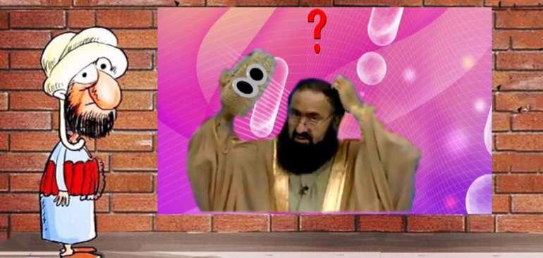 وهابی برای خنده / باز شدن چاه فاضلاب با اسم دکتر ملازاده