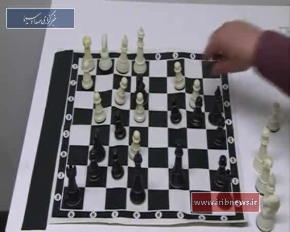 بازی شطرنج ترامپ را ببینید