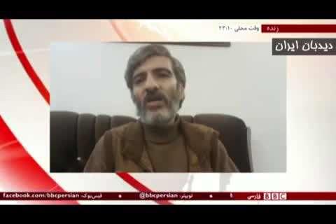 مصاحبه متفاوت از بیبیسیفارسی درمورد دخالت در انتخابات.