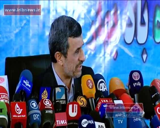 تغییر موضع احمدی نژاد