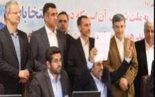 واکنش ها به ثبت نام انتخاباتی احمدی نژاد +فیلم