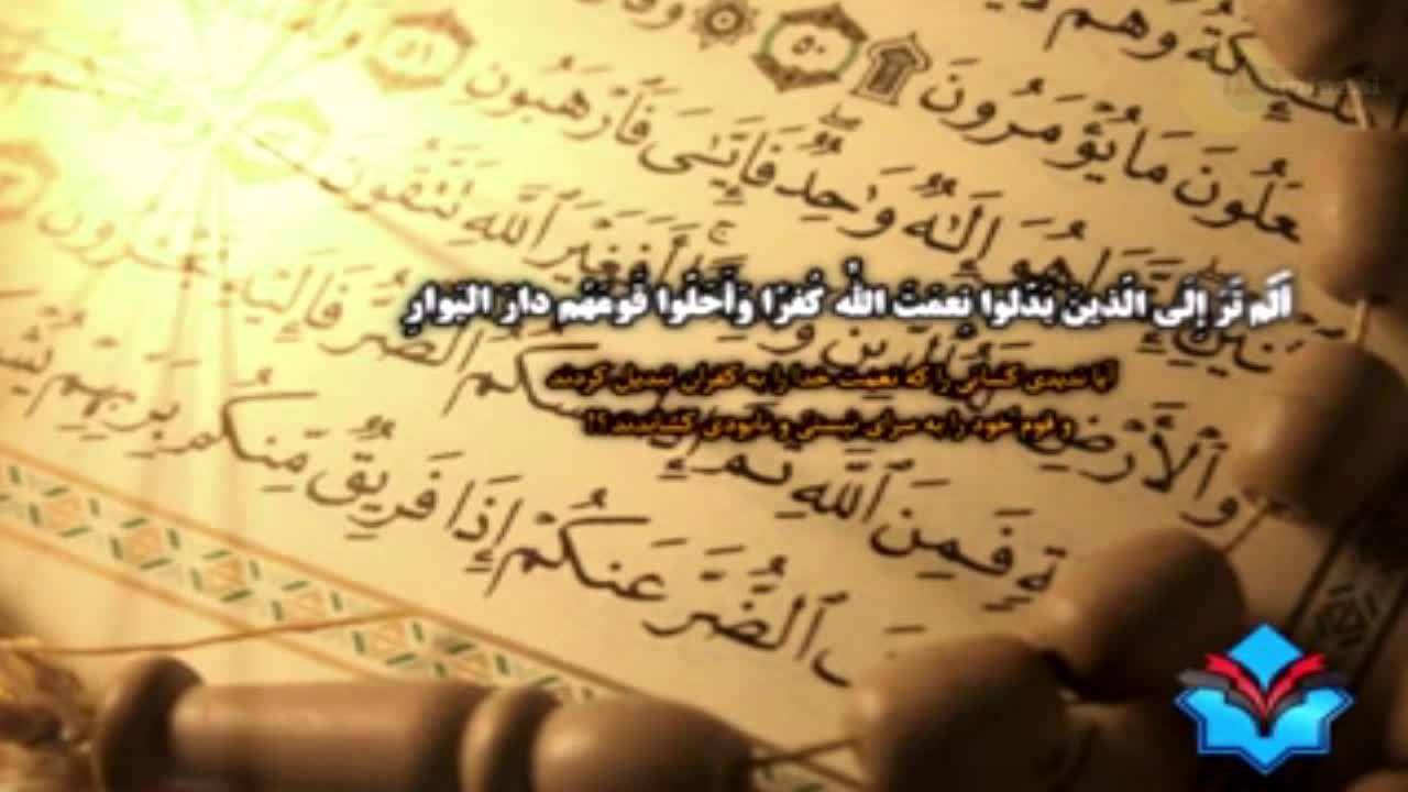 tanpa takiyah, kata ulama syiah tentang ahlussunnah