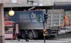 برخورد مرگبار کامیون با مردم در سوئد