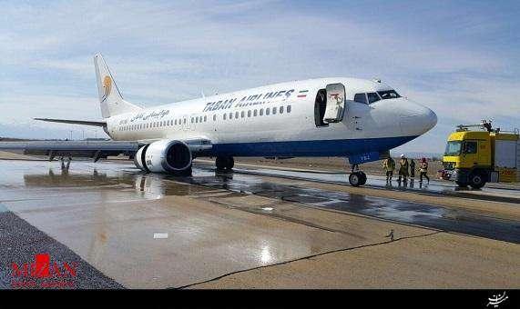 لحظه ترکیدن تایر بوئینگ 737