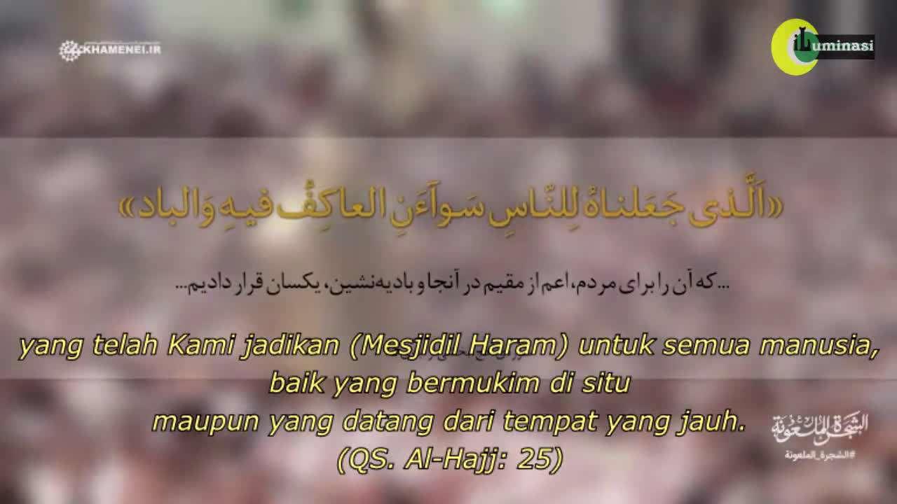 Pesan Haji Sayid Ali Khamenei