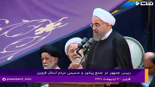 روحانی: امروز برای حرکتی دوباره در ساختن ایران آماده ایم