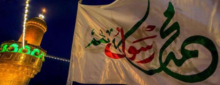 راز زیارت امام علی(علیه السلام) در روز عید مبعث