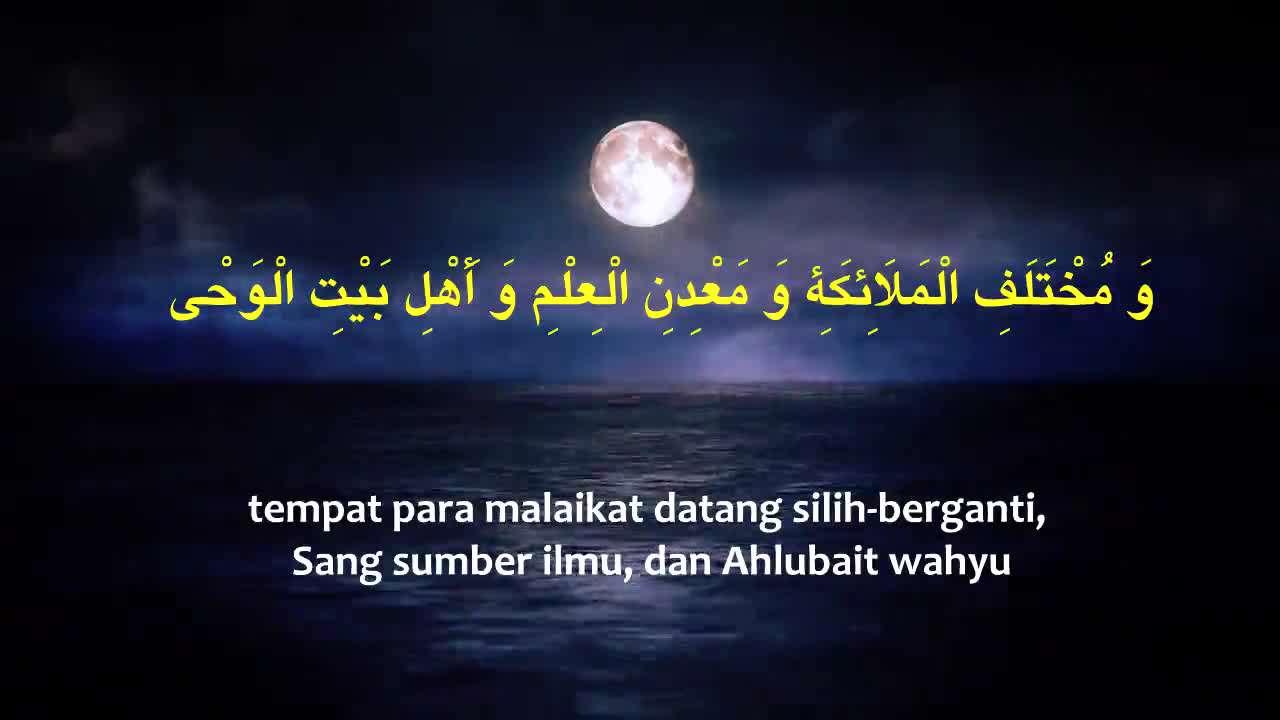 shalawat syabaniyah