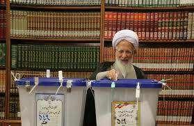 حضور آیت الله جوادی آملی در انتخابات ریاست جمهوری