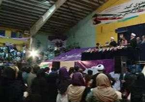 سخنرانی حسن روحانی در جمع طرفدارانش در قزوین