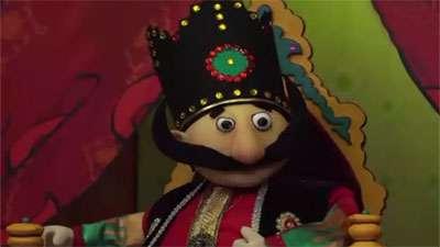 شکرستان عروسکی / آموزش بازیگری توسط پادشاه