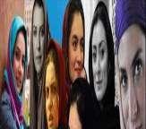 جدایی موقت زنان سینما