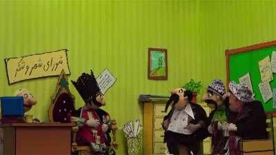 شکرستان عروسکی / جشنواره فیلم شکرستان