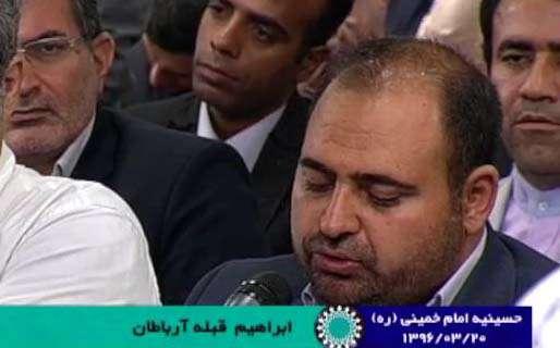 شعرخوانی آقای محمد قبله آرباطان