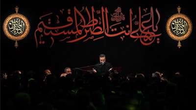 رمضان96 | ای هست من ز هست تو یا مرتضی علی