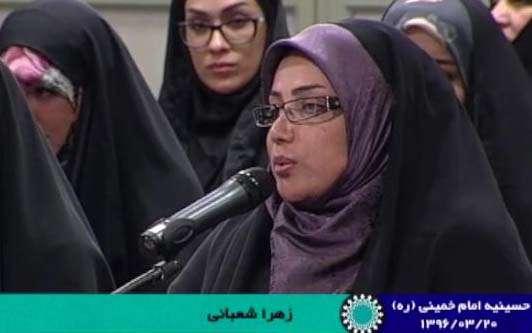 شعرخوانی خانم زهرا شعبانی