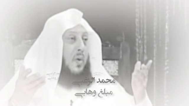 اعتراف علمای اهل سنت و وهابیت (2)