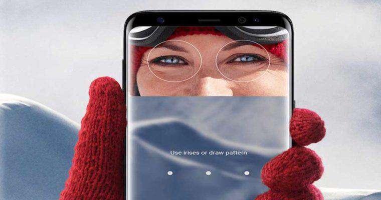 ضعف بزرگ حسگر اسکن عنبیه چشم گلکسی S8
