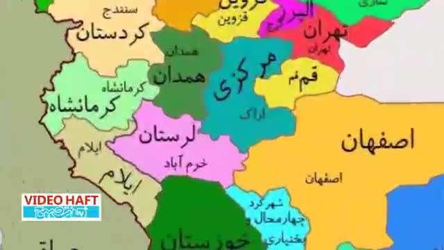 کدام استانها به روحانی بیشتر رای دادند؟