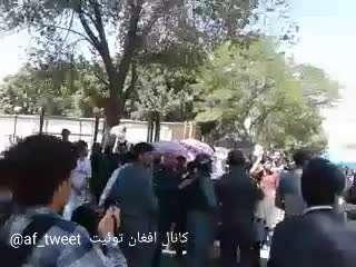 تظاهرات ضد دولتی مردم کابل