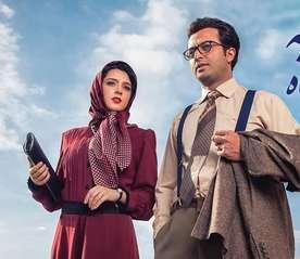 صوت/ تیتراژ «شهرزاد 2» با صدای محسن چاوشی منتشر شد