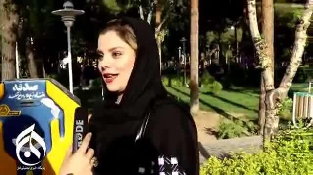 اگه حجاب آزاد بشه روسریت رو برمیداری؟