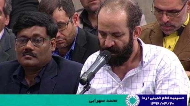 شعرخوانی آقای محمد سهرابی