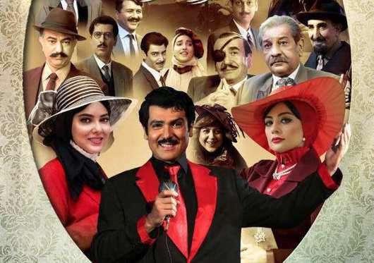 رونمایی یکی از سکانسهای سیاسی فیلم سینمایی «آشوب»