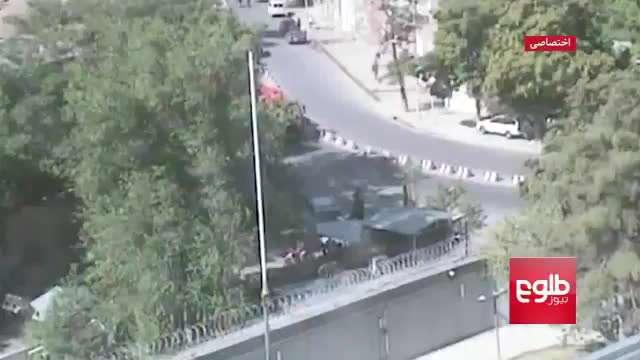 لحظه انفجار تانکر حامل مواد منفجره در حادثه تروریستی روز چهارشنبه گذشته شهر کابل