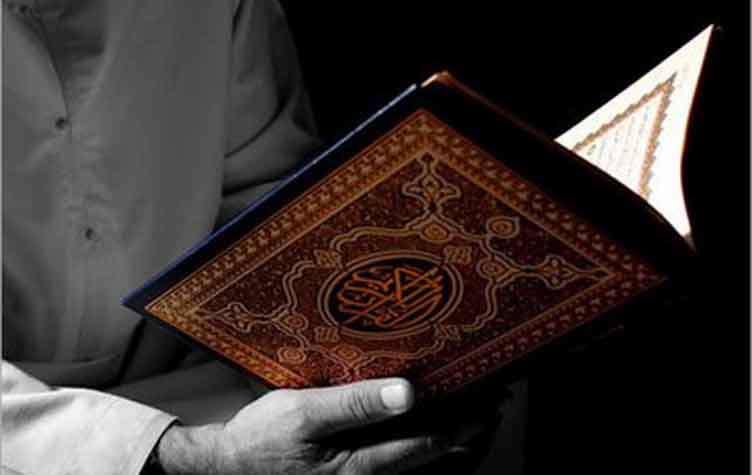 غلط خواندن قرآن با زبان روزه