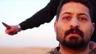 موزیک ویدئو شهدای ترور به یاد شهدای ترور تهران