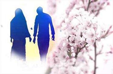 زن و مرد با هم برابرند