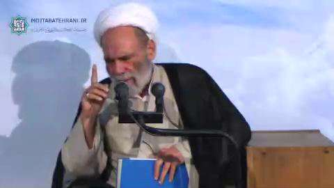 گریه های حاج آقا مجتبی تهرانی(ره) در انتهای ماه رمضان
