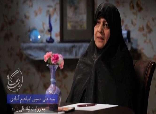 گفتگو با همسر شهید سیدعلی حسینی ابراهیم آبادی