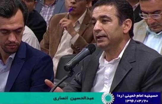شعرخوانی آقای عبدالحسین انصاری