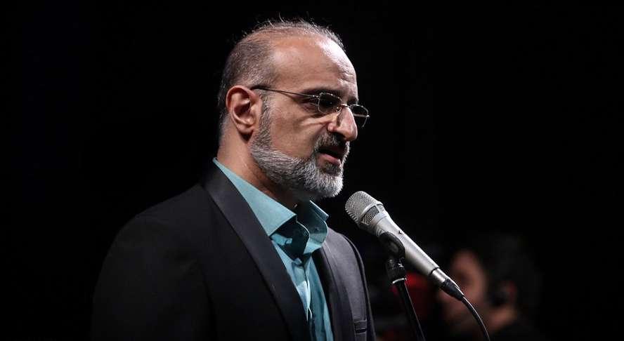 محمد اصفهانی | غم دوری