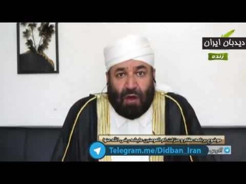 فتوای مدیر فارسیزبان شبکه وهابی