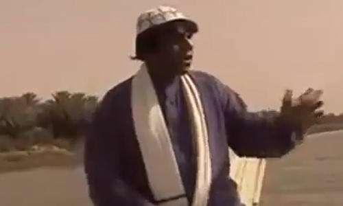 موزیک ویدئو «سلام اهل وطن» مرحوم محمود جهان