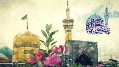 سلطان القلوب (عربی - فارسی)
